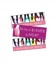 ballerinas rock bookmark